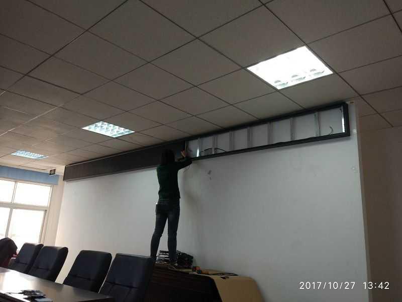 中国人民银行卢龙支行室内3.75单红现场安装图片